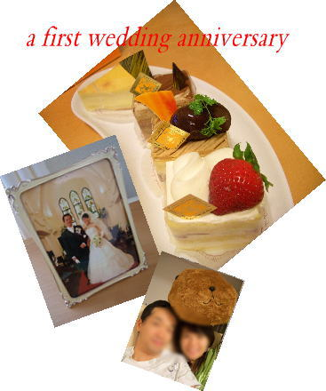 First_wedding
