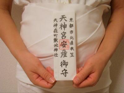 Inunohi